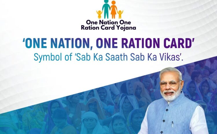 One Nation, One Ration Card'- Symbol of 'Sab Ka Saath Sab Ka Vikas
