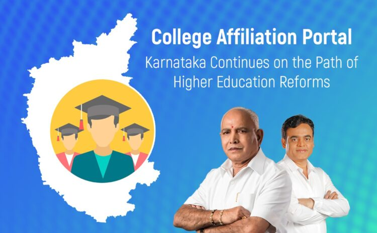 College Affiliation Portal : Karnataka Continues on the Path of Higher Education Reforms