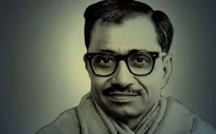 Humble Tributes to the great Pandit Deendayal Upadhyaya
