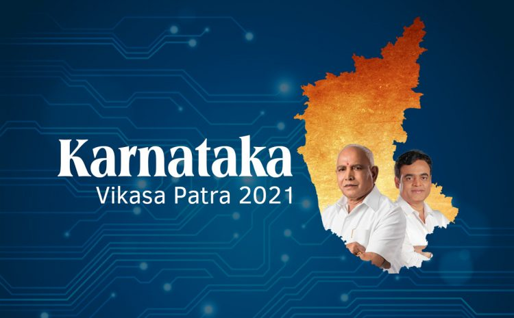 Highlights from the Karnataka Vikasa Patra 2021 for IT, BT, and Science & Technology sectors