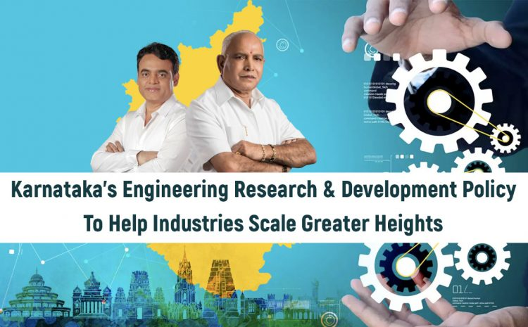 Karnataka's engineering research & development policy to help industries scale greater heights